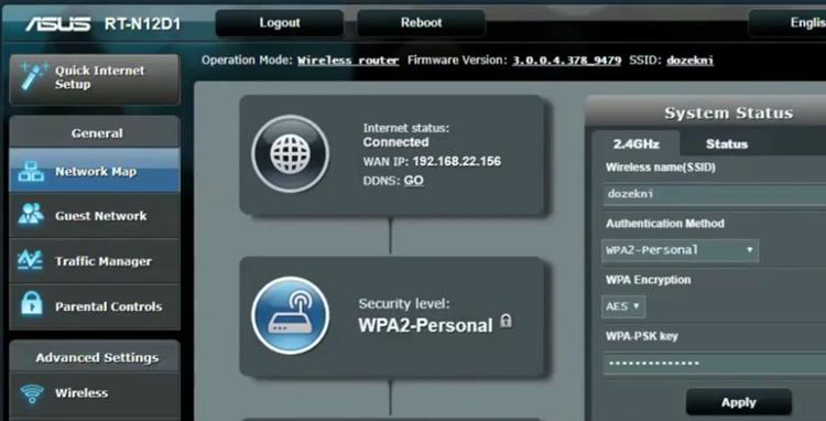 ASUS Router Configuration